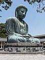 Great Buddha at Kōtoku-in, Close-up 20190421 1.jpg