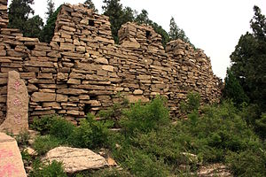 Qi (state) - The Great Wall of Qi on Dafeng Mountain
