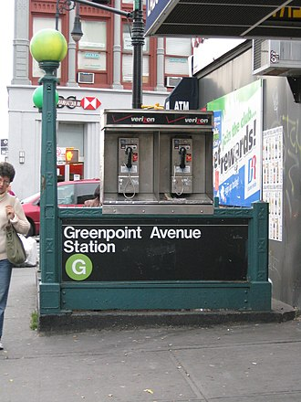 Greenpoint Avenue (IND Crosstown Line) - Station stairs
