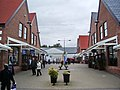 Gretna Gateway, Outlet Village - geograph.org.uk - 573078.jpg