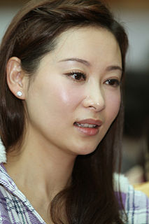 Griselda Yeung Chinese actress