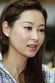 Griselda Yeung 2014.jpg