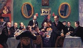 Групповой портрет художников общества «Мир искусства»
