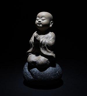 Guanfu Museum - Image: Guan Fu Exhibit 1