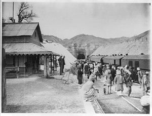 History of rail transport in Pakistan - Image: Gulistan Station on the Great Military Railway, at entrance to Kojak Tunnel LCCN2004707355