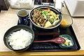 Gyu-sukinabe-zen of Yoshinoya.jpg