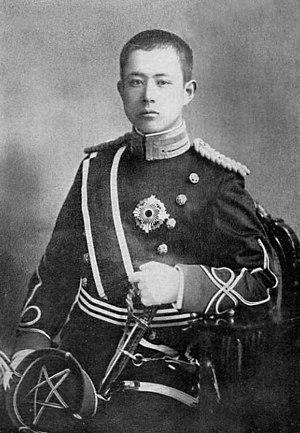 Prince Kitashirakawa Yoshihisa - Image: HIH Kitashirakawa Naruhisa