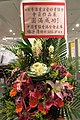 HKCL 銅鑼灣 CWB 香港中央圖書館 Hong Kong Central Library 展覽廳 Exhibition Gallery flower sign November 2017 IX1 06.jpg