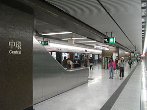 Central Station (MTR) - Platforms 1 and 2 on the Tsuen Wan Line