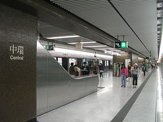 Central station (MTR) MTR interchange station on Hong Kong Island