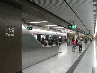 Central Station (MTR) - Platforms 1 and 2 on the Tsuen WanLine