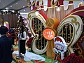 HK 上水匯 Sheung Shui Spot void decor Jan 2017 Lnv2 001.jpg