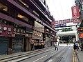 HK 上環 Sheung Wan 急庇利街 Clevely Street 鋿晶館 SC Cuisine Restaurant flowers May 2021 SS2 10.jpg