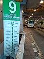 HK 中環 Central 香港交易廣場 Exchange Square transport interchange 小巴總站 public light minibus route stop signs March 2020 SS2 02.jpg