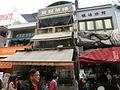HK 長洲 Cheung Chau San Hing Praya Road Tai Hing Tai Road Dec-2013 ZR2 shop Kam Kung Teahse.JPG