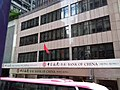 HK 香港電車遊 Tram tour view 銅鑼灣 Causeway Bay 軒尼詩道 Hennessy Road Bank of China July 2019 SSG 03.jpg