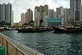 HK Aberdeen Harbour.JPG