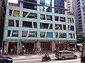 HK Bus 10 view Hennessy Road Wan Chai to Causeway Bay September 2019 SSG 16.jpg
