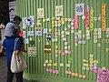 HK CWB 高士威道 Causeway Bay Road 香港連儂牆 Lennon Wall demo message July 2019 SSG 06.jpg