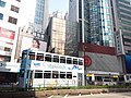 HK Causeway Bay 銅鑼灣 CWB 軒尼詩道 Hennessy Road January 2019 SSG 06.jpg