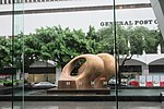 HK Central Connaught Place 怡和大廈 Jardine House lobby view General Post Office n Garden Henry Moore Double Oval sculpture June 2017 IX1.jpg