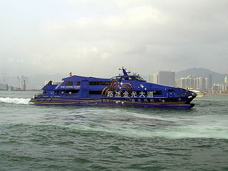 Sheldon Adelson - The Cotai Jet, providing rapid transit between Macao and Hong Kong