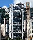 HK HSBC Main Building 2008