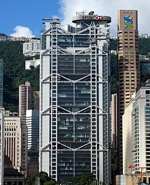 HSBC - The HSBC Main Building in Hong Kong, which was designed by Norman Foster and completed in 1985