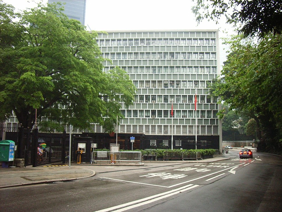 HK Lower Albert Road 18 bldg