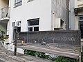 HK ML 香港半山區 Mid-levels 上亞厘畢道 1-3 Upper Albert Road yellow buildings April 2020 SS2 02.jpg