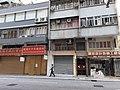 HK SYP 西營盤 Sai Ying Pun 皇后大道西 Queen's Road West shop October 2020 SS2 60.jpg