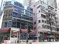 HK Sai Ying Pun Des Voeux Road 205 Island Pacific Hotel 高陞大廈 Koosing Building.JPG
