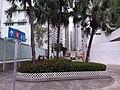 HK Shatin 沙田第一城 City One evening February 2021 SSG 08.jpg