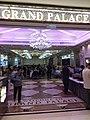 HK TKO 將軍澳廣場 Tseung Kwan O Plaza shop Grand Palace Restaurant May 2019 SSG 01.jpg
