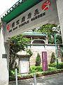 HK Tin Hau Temple Garden front gate.jpg