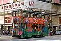 HK Tramways 22 at North Point (20181005105621).jpg