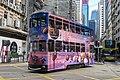 HK Tramways 76 at Western Market (20181202132904).jpg