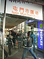 HK Tuen Mun Town Plaza north skyway.JPG
