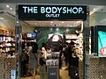 HK Tung Chung One CityGate shop The Bodyshop Outlet Oct-2012.JPG