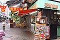 HK YL 元朗 Yuen Long 又新街 Yau San Street shop Tin Tin Food n Tak Bo Pawn shop sign June 2018 IX2.jpg