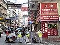 HK YMT 油麻地 Yau Ma Tei 吳松街 Woosung Street near 甘肅街 Kansu Street 西貢街 Saigon Street building shops February 2020 SS2 10.jpg