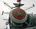 HMS Cavalier at Chatham 11.jpg