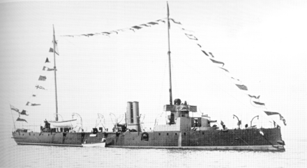HMS Spider, an early model of torpedo gunboat