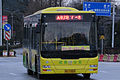HY3889 at Wuyishan South Entrance (20160121162825).jpg