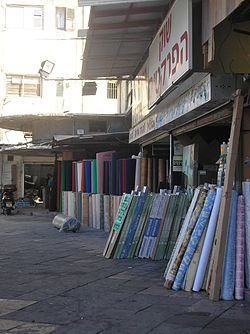 Haaliya Market PA250098.JPG