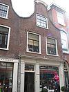 haarlem - gierstraat 53 - foto 1