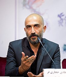 Hadi Hejazifar in Fajr International Film Festival.jpg