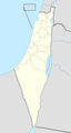 Haifa palestine caption.png