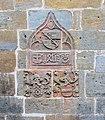 Hallerndorf Kreuzkapelle Wappen 3080241.jpg