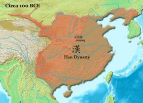 Han Dynasty 100 BCE (Chinese).png